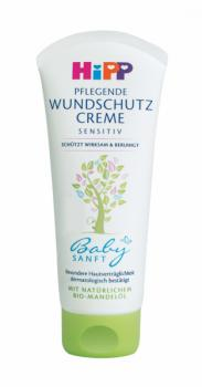 HIPP Babysanft Nappy Rash Cream 100ml