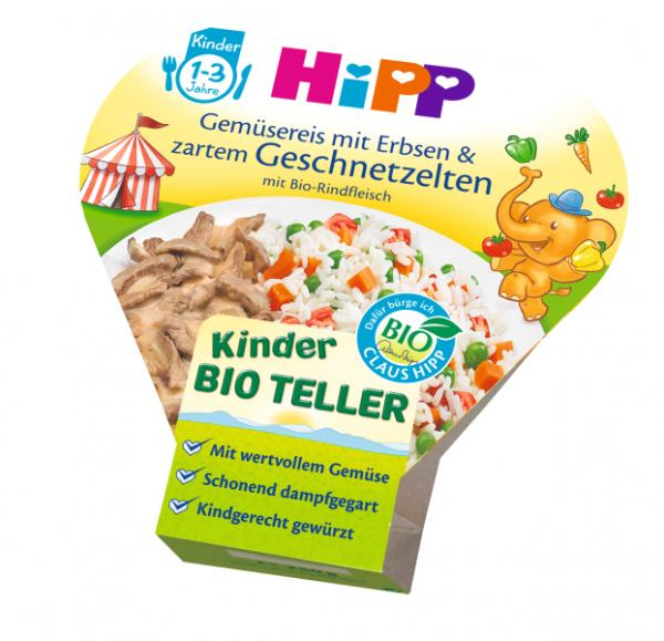 Hipp Kids Menu Organic Vegetable Rice with peas & shredded meat 250g - from 12 months