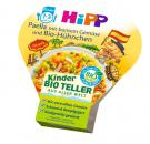 Hipp Kids Menu Organic Paella with veggies and chicken 250g - from 12 months